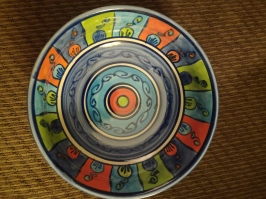 b new bowl